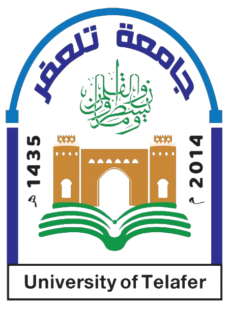 University of Telafer :: جامعة تلعفر