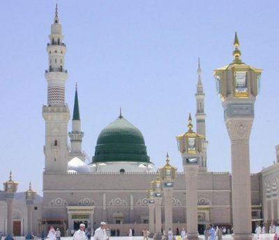 ذكرى وفاة نبي الرحمة والانسانية وشفيع الأمّة الرسول الأكرم محمد